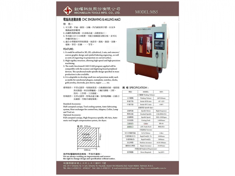 Spacification of MS5- High speed engraving machine